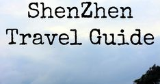 I don't think ShenZhen could be described as a hotspot for tourism in China, but I thought I'd collect some of the information we've discove...
