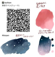 Paint Code, Artwork Images, Colour Board, Painting Tips, Paint Brushes, Art Reference, Coding, Drawings, Chibi