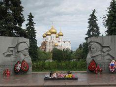 Yaroslavl...taken on my trip to Russia