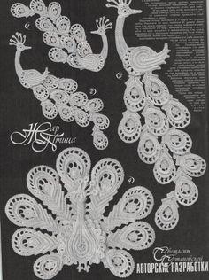 Duplet 167 Crochet Flower Butterflies Peacock Patterns Dress Bruges Ribbon Irish…