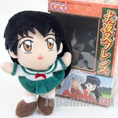 "RARE!! InuYasha 4"" Mini Plush Doll Figure Kagome JAPAN ANIME MANGA RUMIKO"