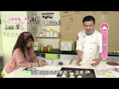 厨娘香Q秀:法国经典面包 - YouTube