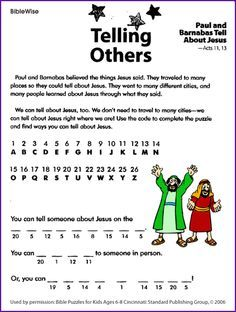 paul and silas in prison word search - Google Search