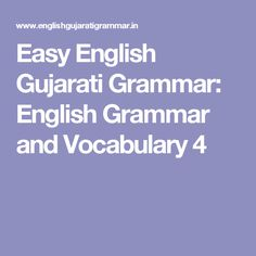 Easy English Gujarati Grammar: English Grammar and Vocabulary 4
