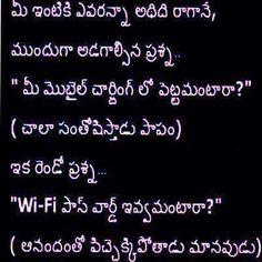 కాలక్షేపం added a new photo. Telugu Jokes, Jokes Images, Funny Jokes, Quotations, How To Memorize Things, Knowledge, Language, Album, Quotes