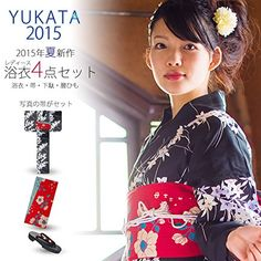 Japanese+Summer+kimono+calls+YUKATA+with+2015+year+summer+design+with+purple+chrysanthemum.<br>This+comes+all+set+with+yukata,+obi(belt)+,+waiste+code+and+geta+(sandle).+But+sandle+will+be+cordinated+by+the+shop+so+you+might+get+a+different+color+from+the+picture.<br>Yukata:100+%+Cotton,+belt+100%+Polyester<br>Size:+available+height+is+150cm+~165cm+<br>++++++++Geta+(Sandle)+size+is+free+size+made+by+wood