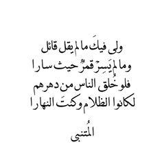 follow for more Tumblr / Weheartit / twitter / instagram @Moiyyed 1985