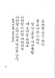 t116B r1 김남경 02