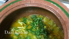 Pakistani traditional curry made with lentil and pumpkin or guord Daal, Desi Food, Lentils, Pakistani, Curry, Pumpkin, Make It Yourself, Youtube, Curries