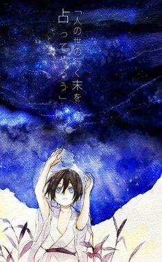 Noragami little yaboku yato watercolor fan art Anime Noragami, Yato X Hiyori, Manga Anime, Anime Art, Noragami Cosplay, Anime Kiss, Manga Girl, God Of War, Fanart