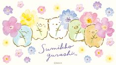 Cute Animal Drawings Kawaii, Kawaii Drawings, Cute Drawings, Hello Kitty Wallpaper, Kawaii Wallpaper, Kawaii Chibi, Kawaii Art, Pictures To Draw, Cute Pictures
