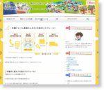 卒園アルバム委員さんのタメの制作スケジュール! |卒園アルバムの手作りアイデア、素材集ブログ