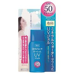 [Shiseido] SENKA Mineral Water UV Gel