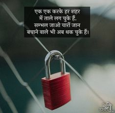 Truth Of Life, Zindagi Quotes, Personalized Items