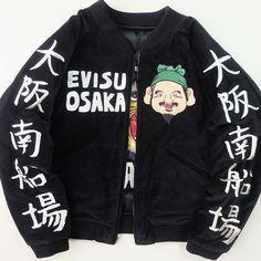 0583bd7546 Vintage Japanese EVISU Yamane Osaka Momotaro Kintaro Roaring Tiger Sukajan  Skajan Souvenir Jacket - Japan Lover