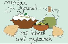 A Blog by Alaa Balkhy: Samneh w 3asal: Lebanese food illustrated
