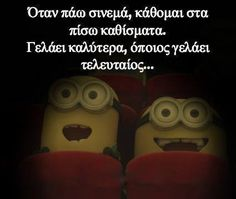 greek quotes on we heart it Minion Jokes, Minions Quotes, Minion Banana, Whatsapp Dp, Funny Greek Quotes, Funny Quotes, Quotes We Heart It, Karma, Bff