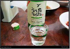 처음처럼  소주, soju, 처음처럼, 한국 술, korean drink, 알칼리 환원수로 만든 깨끗한 술♥