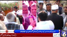 Ansari Mutahida Movement Pakistan Grand Meeting at Sargodha News 6, Pakistan