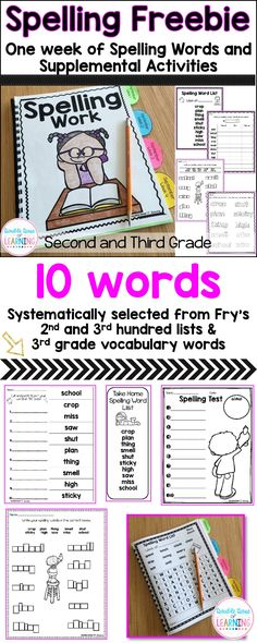 Use this one-week Spelling Unit freebie in second or third grade to get you started for back to school. The full unit includes 10 supplemental worksheet activities as well as word wall cards, mini student cards, two variations of a spelling test and much more that all fit into a spelling workbook.