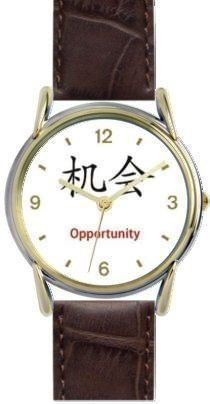 Opportunity - Chinese Symbol - WATCHBUDDY® DELUXE TWO TONE WATCH - Brown Strap - Small Size (Children's: Boy's & Girl's Size) WatchBuddy. $49.95