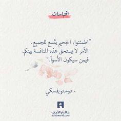 كتب دوستويفسكي الليالي البيضاء 2