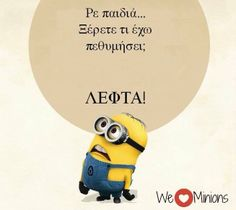 Very Funny Images, Funny Photos, Funny Memes, Hilarious, Jokes, Funny Phrases, Picture Video, Minions, Best Quotes