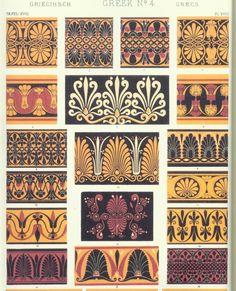 Gallery.ru / Фото #5 - Византийский орнамент - vihrova
