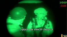 Noticia Final: Vídeo: Militares israelenses se infiltram nos terr...
