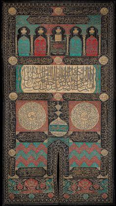 CURTAIN (SITARAH OR BURQU') FOR THE EXTERNAL DOOR OF THE KA'BAH, WITH THE NAME OF THE OTTOMAN SULTAN AHMAD I, OTTOMAN EGYPT, CAIRO, 1606.