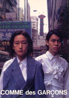 comme des garcons s/s 1995, advertisement by keizo kitajima