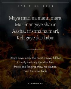 25 Wise Dohas By Kabir That Have All The Answers To The Complex Question Called Life Sikh Quotes, Gurbani Quotes, Hindi Quotes On Life, Rumi Quotes, Punjabi Quotes, Poetry Quotes, Spiritual Quotes, Wisdom Quotes, Best Quotes
