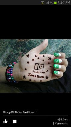 14 August Independence Day of Pakistan. If you are looking for Pakistan Independence Day wishes and Whatsapp Status, You're on the right place. Pakistan National Day, Pakistan Day, Independence Day Special, Pakistan Independence Day, Latest Mehndi Designs, Mehandi Designs, Pakistan Defence, Special Nails, Beautiful Mehndi Design