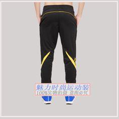 2014 pantalones de los pantalones de los deportes de las piernas masculinas  t90 pantalones de entrenamiento piernas pantalones de chándal de fútbol  delgada ... f74249fe60a82