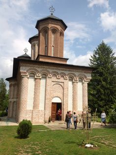 Snagov Monastery European History, Historian, Monuments, Medieval, Beautiful Places, Island, Mansions, Landscape, Architecture