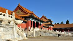 These cheap, round-trip, international flights in 2019 won't last long. Book the trip out of Denver before you regret it and get the vacation of a lifetime. Taiwan Travel, China Travel, Cheap International Flights, National Palace Museum, Visit China, Travel Reviews, Worldwide Travel, Koh Tao, Cruise Vacation