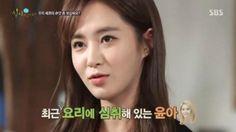 Girls' Generation's Yuri Reveals That YoonA Is Into Cooking These Days Yoona, Cooking Classes, Girls Generation, Korean Singer, Yuri, Women's Fashion, Fashion Women, Womens Fashion