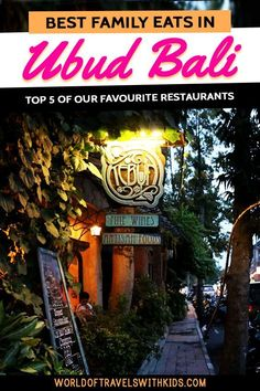 Looking for some delicious recommendations for Ubud Restaurants? And, if you are traveling with the family, we provide our experiences of eating at these Ubud Restaurants with Kids. Bali Travel Guide, Peru Travel, Asia Travel, Travel Tips, Travel Guides, Travel Plan, Bali With Kids, Travel With Kids, Family Travel