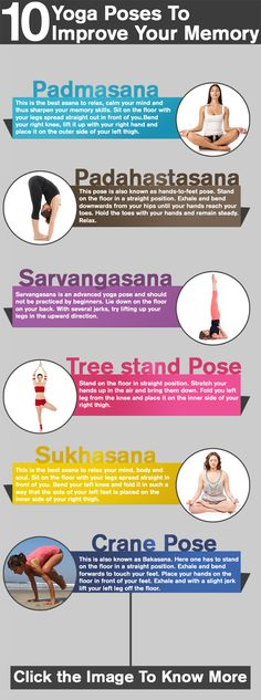 Top 10 Yoga Poses To Improve Your Memory : Here are some yoga for memory poses that will help.