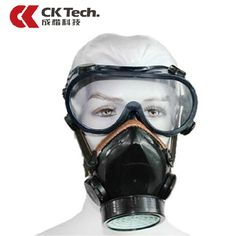 CK Tech Brand New PVC Gas Mask Paint Spray Industrial Chemical Respirator And Protective Glasses Anti-Dust Gas Mask 1011