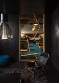 A dark yet elegant room at the BeFunky office