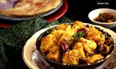 Achaari Aloo ( Potatoes In Pickling Spices)