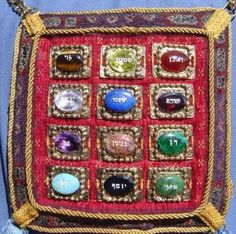 ❥ The twelve stones in the breastplate of the ancient Hebrew high priest can now be identified, with the corresponding tribes of Israel. 12 Tribes Of Israel, High Priest, Bible Crafts, Old Testament, Bible Stories, Archaeology, Christianity, History, 12 Stones