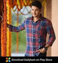 Mahesh Babu Sankranthi Wishes Poster - Social News XYZ Sankranthi Wishes, Mahesh Babu Wallpapers, Dhoni Wallpapers, Art With Meaning, Female Farmer, Indian Actress Photos, Next Film, Smile Face, Hd Photos