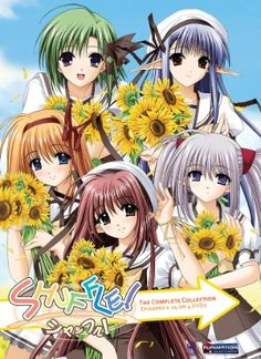 Title: Shuffle! Type: anime Aired: 2005 Genre: (fantasy, comedy, romance relationship)  In present times, Gods and Demons coexist together with Humans after the door between each of these worlds had opened. Tsuchimi Rin is a normal young high school student attending Verbena Academy, spending his days living peacefully with his childhood friend Kaede. Unexpectedly, one day the King of Gods, the King of Demons and their families move into be Rin's next door neighbors. Apparently the daughter…