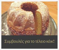 Doughnut, Banana Bread, Recipies, Desserts, Greece, Kids, Food, Cakes, Recipes