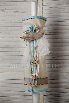Λαμπάδα βάπτισης για αγόρι με καραβάκι λινάτσας