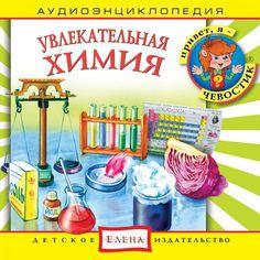 uvlekathimiya_1 Audio Books, Lily Pulitzer, Reading, Baby, Word Reading, Babies, Reading Books, Infant, Child