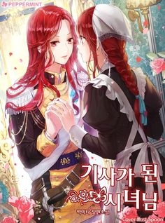 Manga Couple, Anime Love Couple, Anime Couples Manga, Chica Anime Manga, Anime Chibi, Manga Books, Manga Art, Anime Witch, Romantic Manga