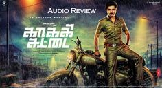 Kakki Sattai 2014 Movie Full Songs Star Sivakarthikeyan & Sri Divya directed by Durai Senthilkumar, produced by Dhanush. Anirudh Ravichander